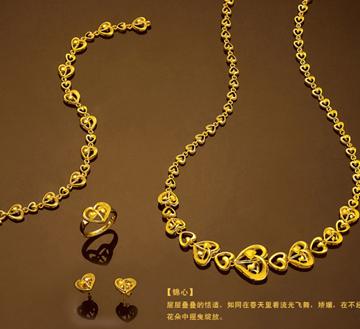 金叶珠宝11