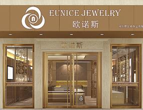 北京盛兴欧诺斯珠宝有限公司