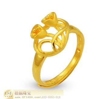 C&F黄金戒指