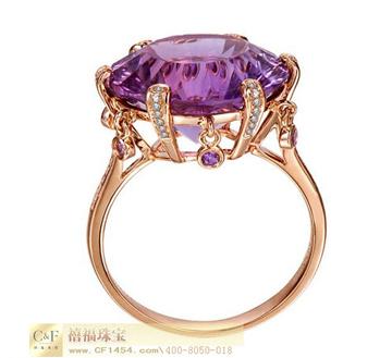 C&F彩宝戒指