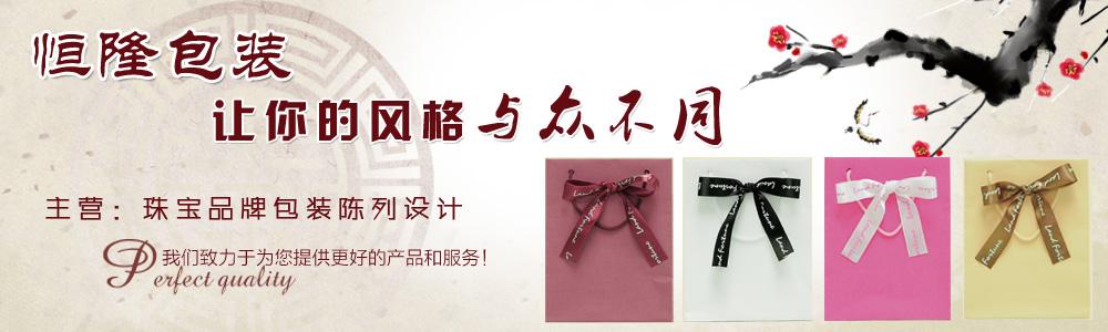 CENTRALORO泱中文化/恒隆设计机构