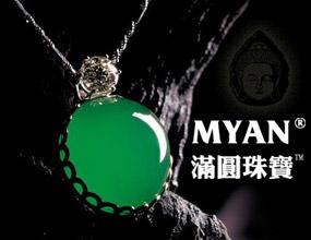 满圆珠宝集团(香港)有限公司