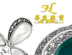 深圳市华乐珠宝首饰有限公司