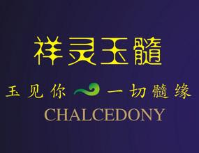 香港金万年珠宝国际集团