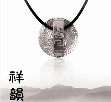 古瓷首饰系列之祥瑞