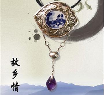 古瓷首饰系列之故乡情