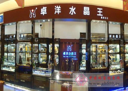 佛山市南■海�^嘉洲�V�鲆��Yu店