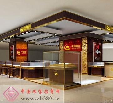 名创展示--中国黄金