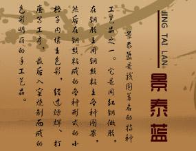 北京兴采利华工艺品厂