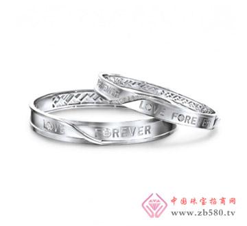 18K金钻石情侶手鐲