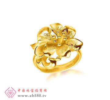 「花悦囍事」戒指