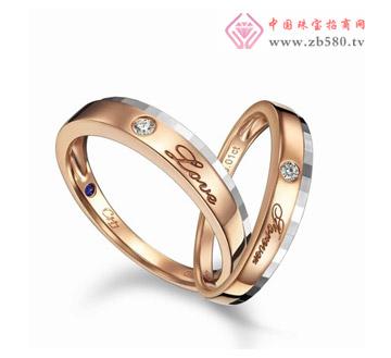 心缘 心世纪 18K金钻石戒指