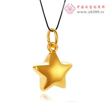 3D硬金精美工艺-星星
