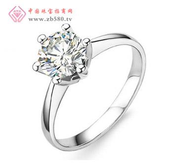 焕泽 50分18K白金钻石戒指