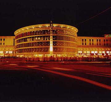 麓山通程商业广场