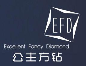 E.F.D公主方钻石有限公司