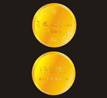 太平  金币