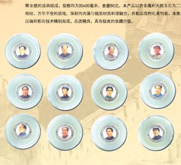 毛泽东120周年