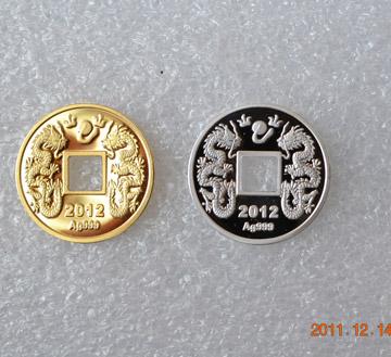 10克金银钱币
