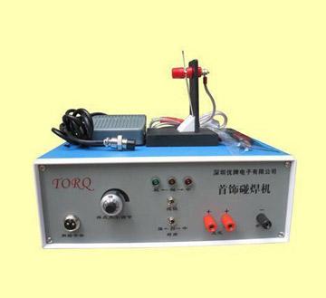 C型(大功率)碰焊机