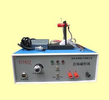 B型(中功率)碰焊机