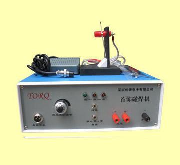 A型(小功率)碰焊机