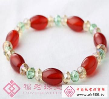 红玛瑙时尚手链