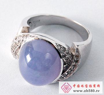 紫玉镶钻戒