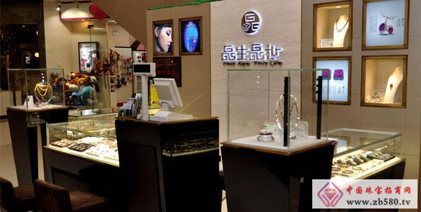 杭州�f象①城店