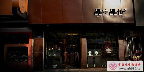 杭州中北店