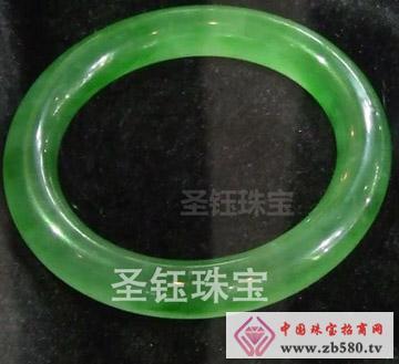 圣钰珠宝--翡翠手镯2