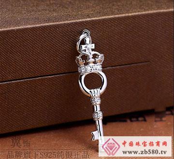 魔力皇冠小手杖