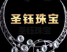 云南圣钰珠宝股份有限公司