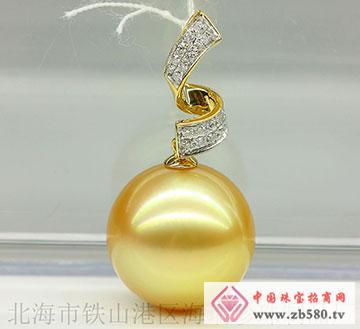 18K黄金镶钻-极品正圆-天然无瑕