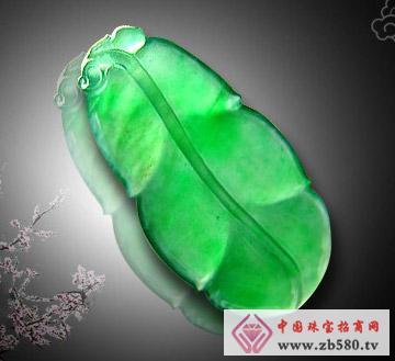 博圣玉石珠宝--绿逸