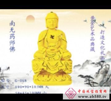 冠宇艺术品--佛祖系列01