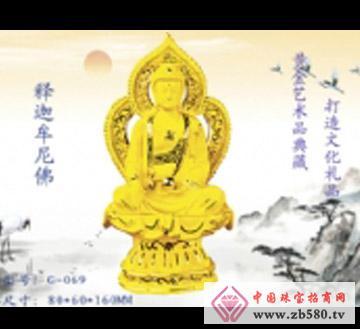 冠宇艺术品--佛祖系列02