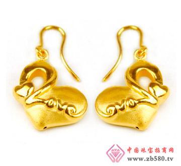金和缘珠宝--吊坠2