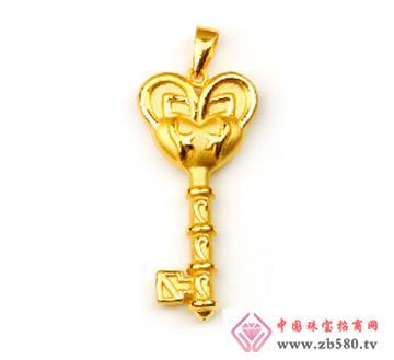 金和缘珠宝--吊坠3