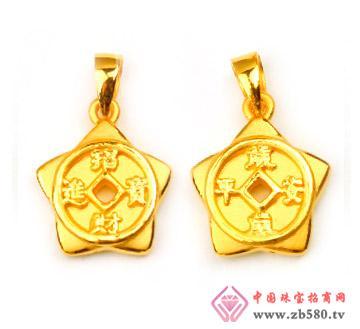 金和缘珠宝--吊坠5