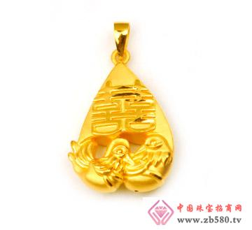 金和缘珠宝--吊坠6
