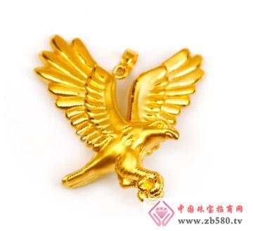 金和缘珠宝--吊坠10