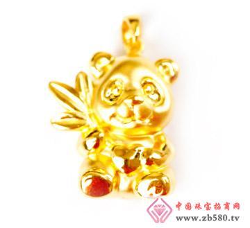 金和缘珠宝--吊坠11