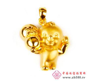 金和缘珠宝--吊坠13