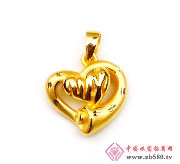 金和缘珠宝--吊坠15