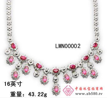 戴安娜珠宝--典雅宴会项链