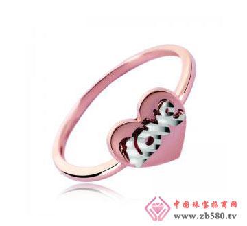LOVE心形-18K彩金戒指