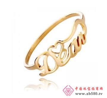 14K黄金字母戒指