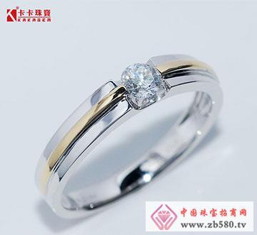 卡卡珠宝-个性定制-18K金双色金钻
