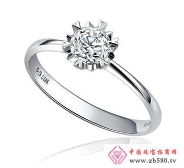 嘉文珠宝--经典婚戒